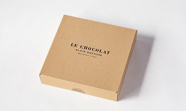GATEAUX DE VOYAGE 焼き菓子の包装画像