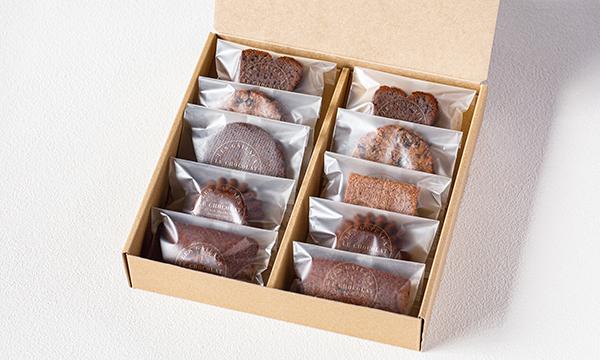 GATEAUX DE VOYAGE 焼き菓子の箱画像