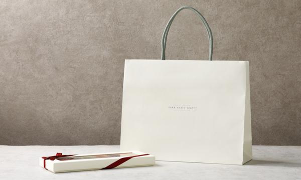 パート ド フリュイの紙袋画像