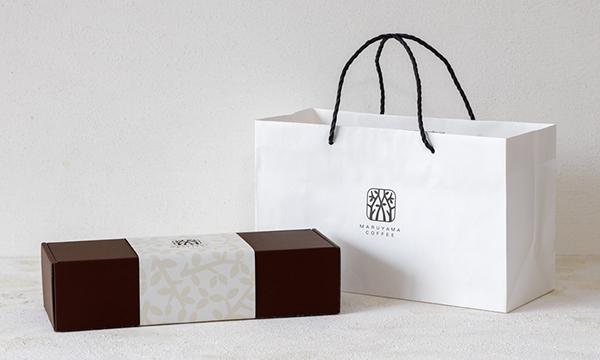 コーヒーバッグ 15個セットの紙袋画像