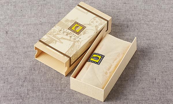 フロマージュロワイヤルの箱画像