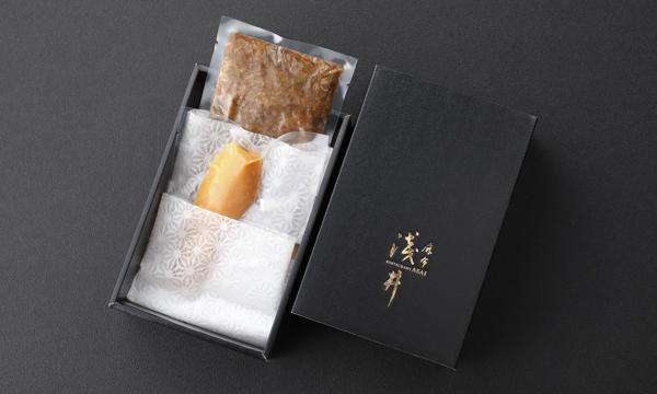 麻布淺井の自家製からすみと和牛しぐれ煮セットの箱画像