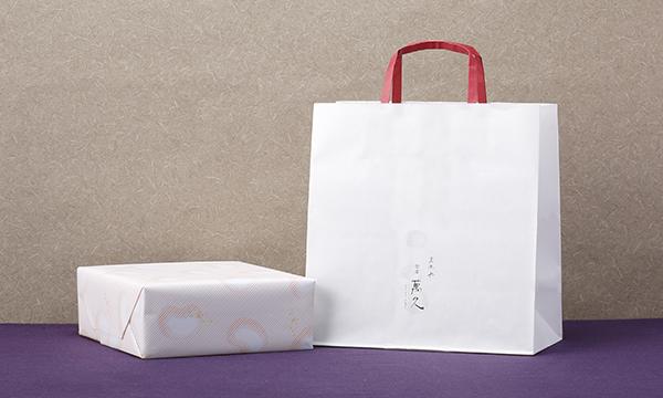 まめやの贈り物【2】の紙袋画像