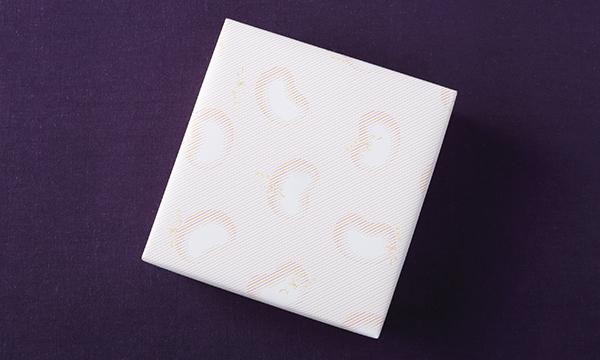 まめやの贈り物【2】の包装画像