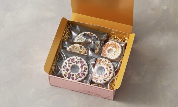 オーナメントクッキー 5枚入りの箱画像