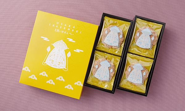 大阪いかせんべいの箱画像