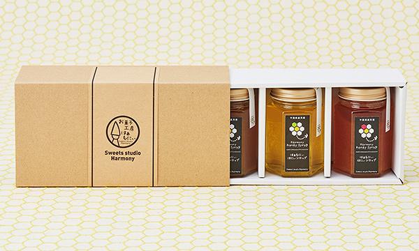 はぁもにぃ pure honeyの箱画像