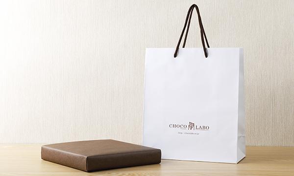 チョコレートアソート 3種の紙袋画像
