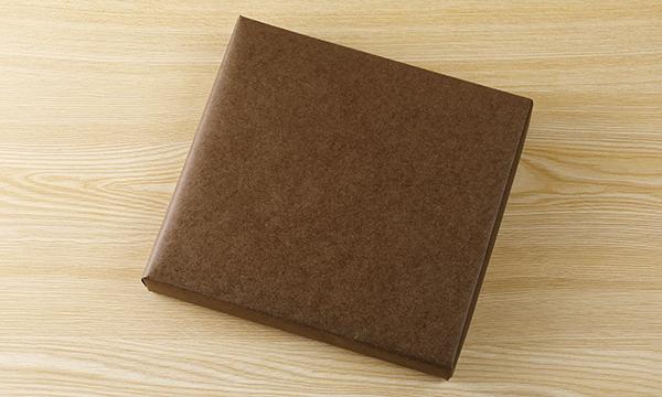 チョコレートアソート 3種の包装画像