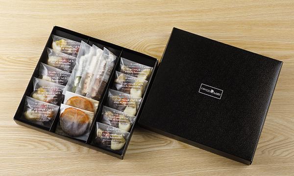 チョコレートアソート 3種の箱画像