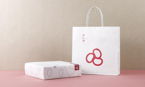 あんこ菓子トリオの紙袋画像
