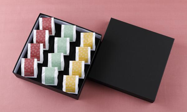 あんこ菓子トリオの箱画像