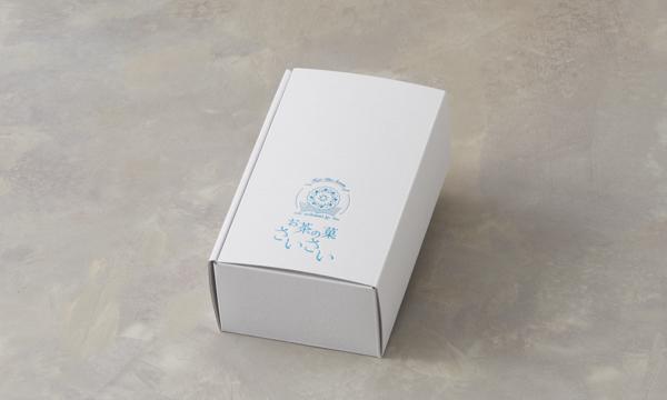 ほうじ茶テリーヌの包装画像