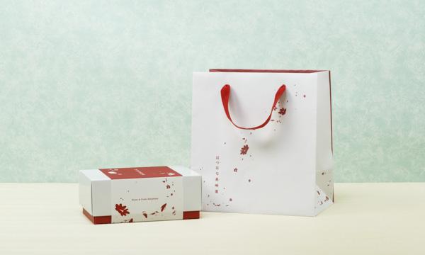 宮島はちみつ、江田島産沖美の輝きセットの紙袋画像