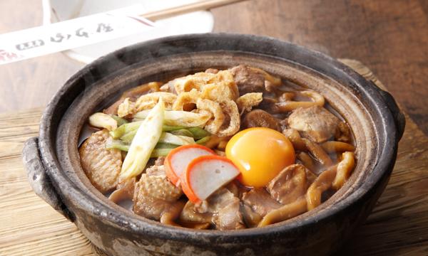 名古屋コーチン入り味噌煮込みうどん3食セットの内容画像