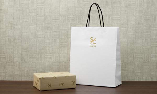 SETOUCHI OLIVE SHRIMPの紙袋画像