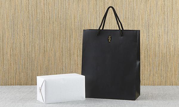 松阪牛の黒毛和牛昆布巻の紙袋画像