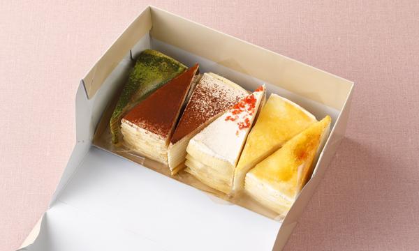 もっちり食感の手作りミルクレープ5種食べ比べセットの箱画像