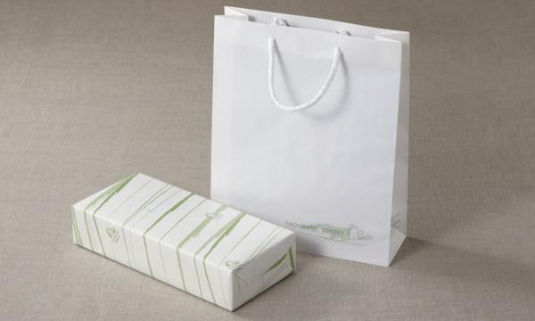 ブルーベリーワイン&キウイワイン 2本箱入りの紙袋画像