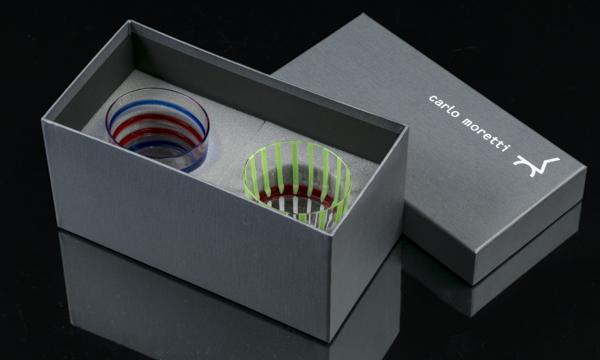 i diversi ドリンキンググラス 2個セットの箱画像