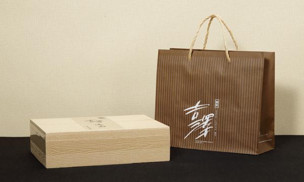 黒毛和牛ステーキセットの紙袋画像