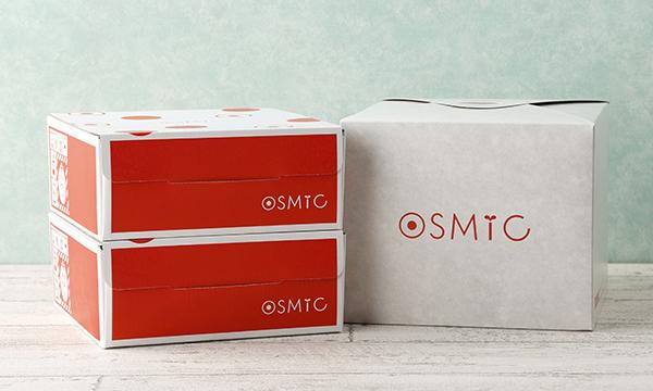 OSMICトマトジュース ミニボトル6本セットの紙袋画像