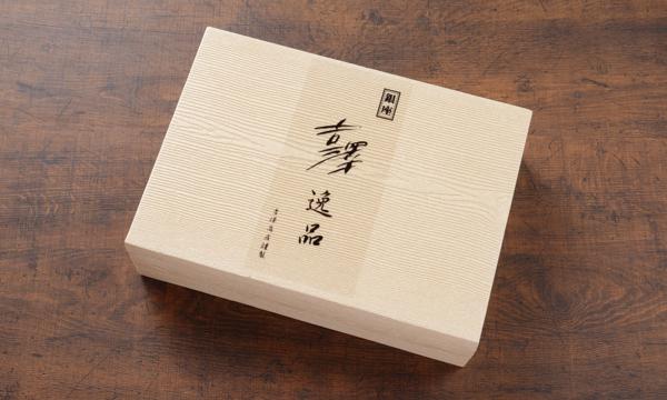 松阪牛シルクハンバーグの包装画像