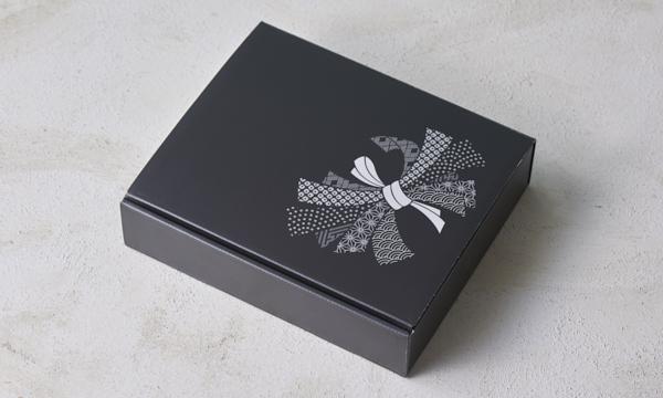 伊達結びの包装画像