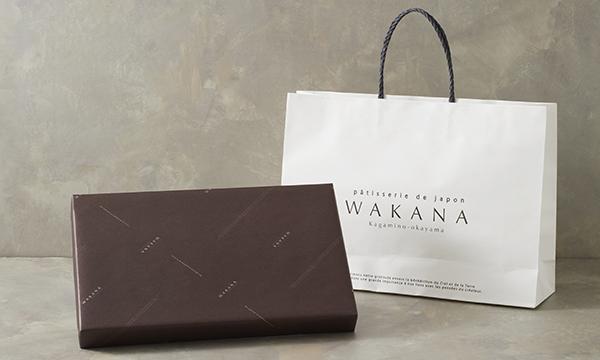 岡山 清水白桃ケーキの紙袋画像