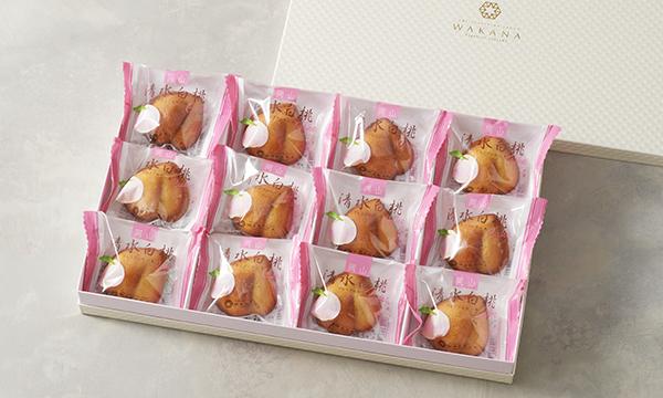 岡山 清水白桃ケーキの箱画像
