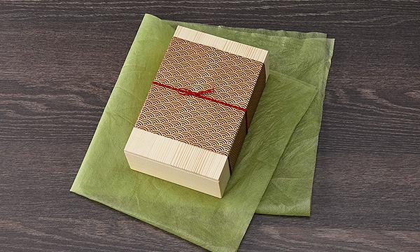 プレミアム くまサンドの包装画像