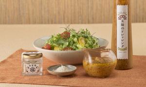 太陽のドレッシングと松茸塩のセット