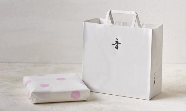 笑美玉 -12種-の紙袋画像