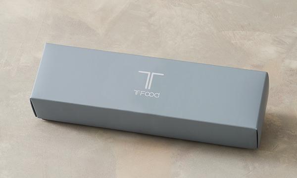 トリプルベリーの包装画像