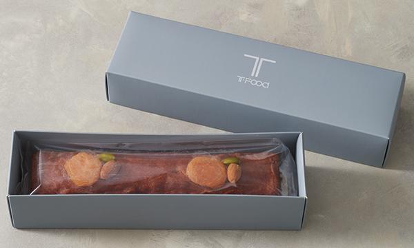トリプルベリーの箱画像