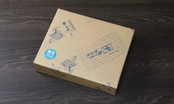 肥後そう川の潤生麺セレクト(そうめん・そば・うどん)の包装画像