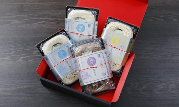 肥後そう川の潤生麺セレクト(そうめん・そば・うどん)の箱画像