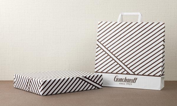 エミネントギフトの紙袋画像