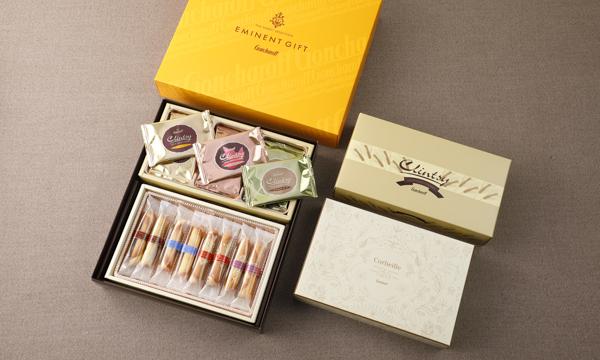 エミネントギフトの箱画像