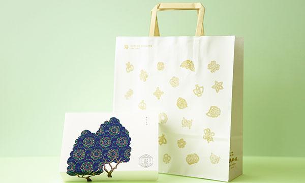 神戸元町バターサンド TONOWA  - オリーブ -の紙袋画像