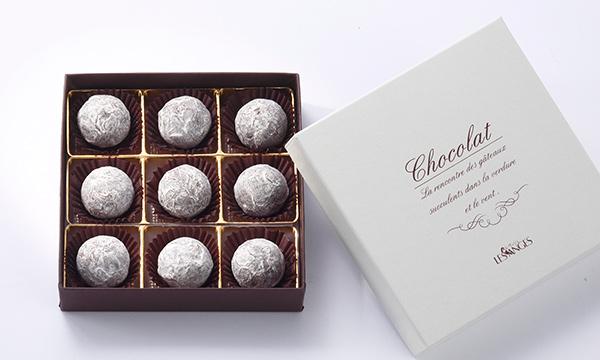 シャンパントリュフの箱画像
