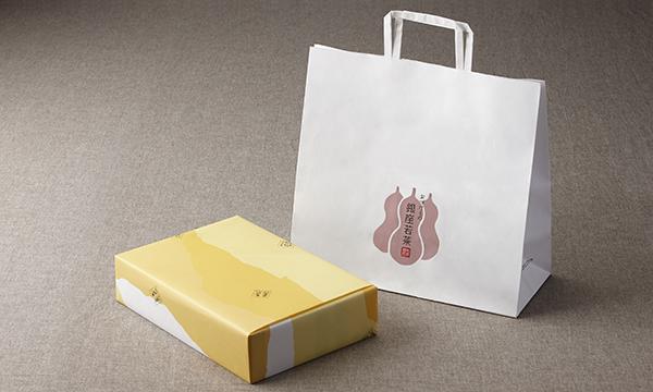 銀座若菜お詰合せ 「粋」SUIの紙袋画像