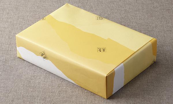 銀座若菜お詰合せ 「粋」SUIの包装画像