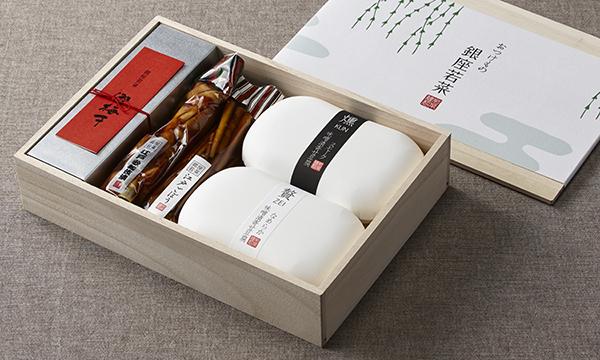 銀座若菜お詰合せ 「粋」SUIの箱画像