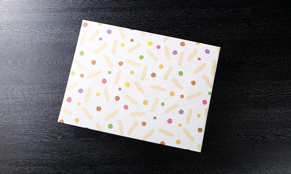 かりんとうスイーツギフト虹(7種21袋入り)の包装画像