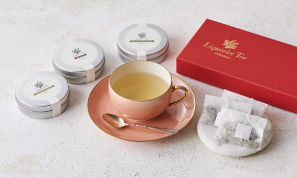 Liquorice Tea  3種セット