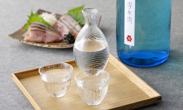 城崎湯上り酒 宇兵衛 純米酒の内容画像