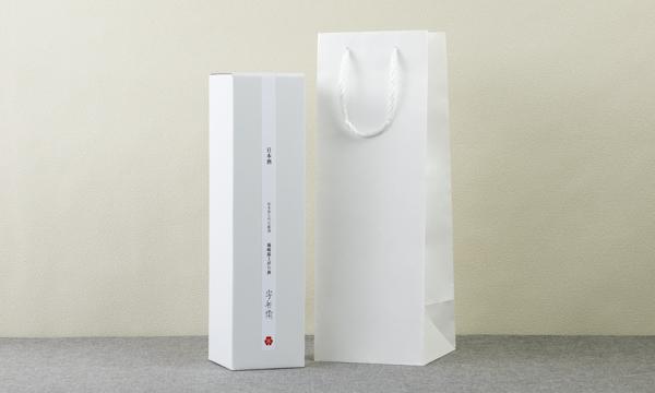 城崎湯上り酒 宇兵衛 純米酒の紙袋画像
