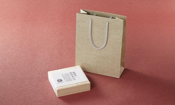 塩揉み熟成鮑の紙袋画像