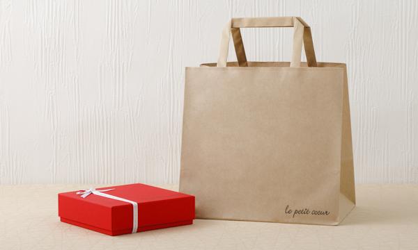 ル・プチ・クール オリジナルマカロン【9個セット】の紙袋画像